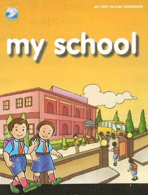 My School (Paperback)