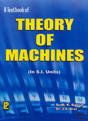 A Textbook of Theory of Machines (Paperback)