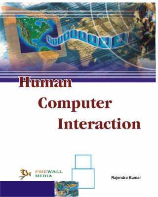 Human Computer Interaction (Paperback)
