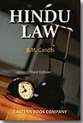 Hindu Law (Paperback)