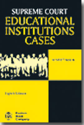Supreme Court Educational Institutions Cases (Hardback)