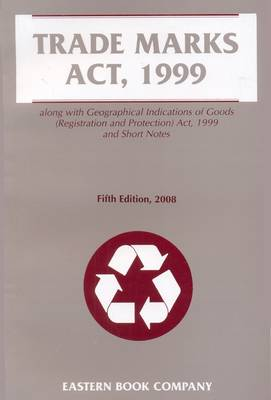 Trade Marks Act, 1999 (Paperback)