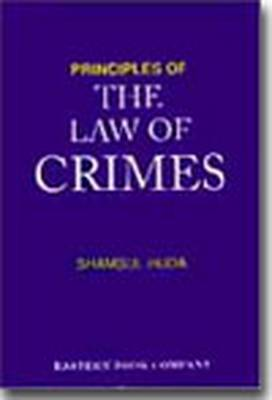 Shamshul Huda's Principles of the Law of Crimes: with Supplement (Paperback)