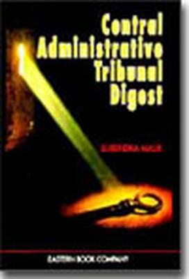 Central Administrative Tribunal Digest (1995 to 1996) (Paperback)