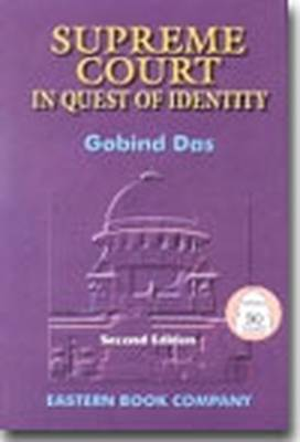 Supreme Court in Quest of Identity (Hardback)