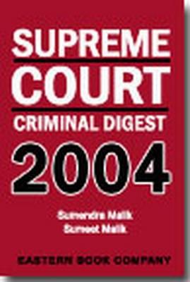 Supreme Court Criminal Digest 2004 (Hardback)