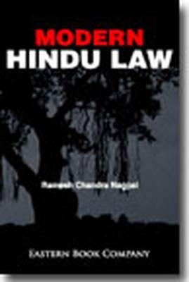 Modern Hindu Law (Hardback)