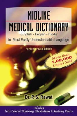 Midline Medical Dictionary: English-Hindi (Hardback)