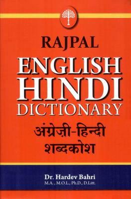 Rajpal English-Hindi Dictionary by Dr  Hardev Bahri | Waterstones