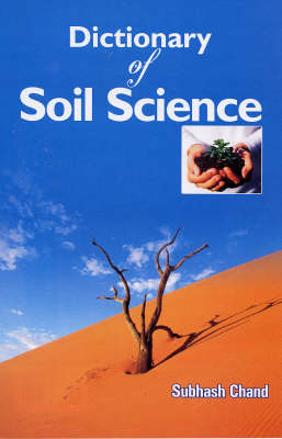 Dictionary of Soil Science (Hardback)