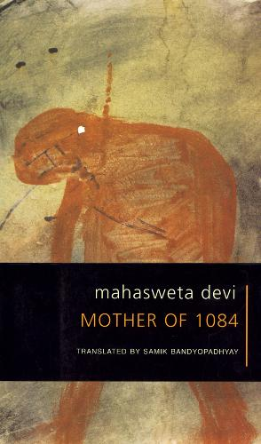 Mother of 1084 (Paperback)