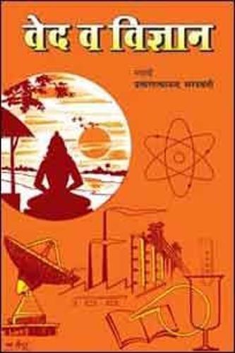 Sarasvati Swami Pratgatmanaud (Hardback)