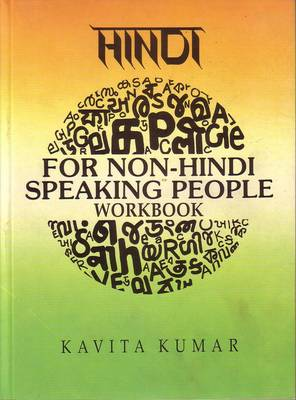 Hindi for Non-Hindi Speaking People (Paperback)
