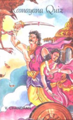 Ramayana Quiz (Paperback)