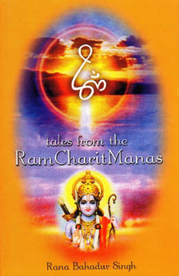 Tales from the Ram Charit Manas (Paperback)
