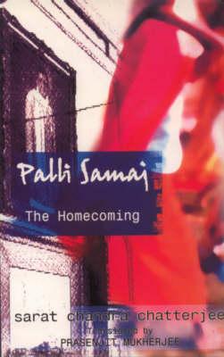 Palli Samai: The Homecoming (Paperback)