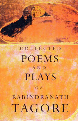 Collected Poems and Plays (Paperback)