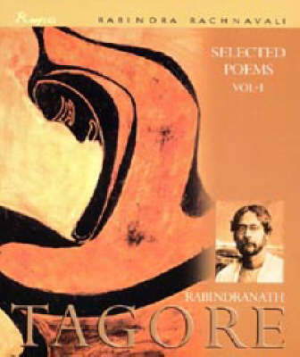 Selected Poems: v. 1 (Hardback)