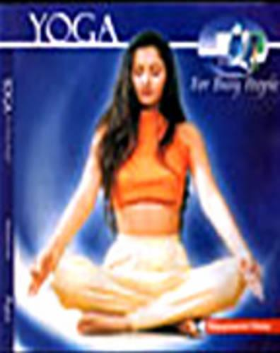 Yoga for Busy People (Paperback)