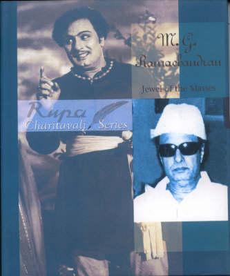 M. G. Ramachandran (Hardback)