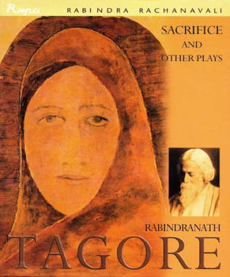 Sacrifice & Other Plays (Hardback)