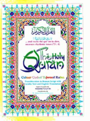 Holy Quran Colour Coded with Roman English Translation (Hardback)