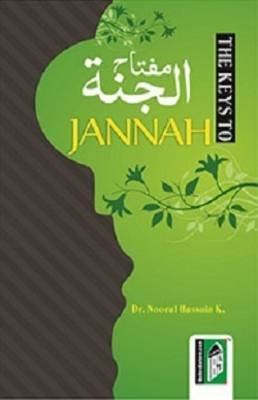 The Keys to Jannah (Paperback)