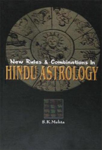 New Rules and Combinations in Hindu Astrology (Paperback)