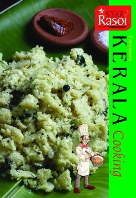 Kerala Cooking (Paperback)