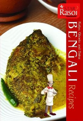 Bengali Recipes (Paperback)