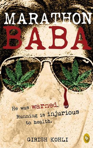 Marathon Baba (Paperback)