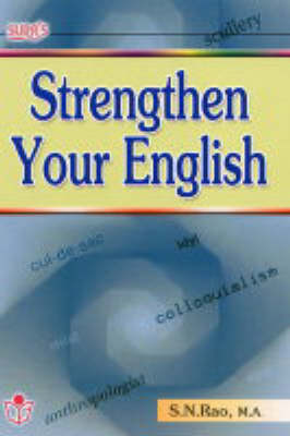 Strengthen Your English (Paperback)