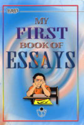 My First Book of Essays (Paperback)