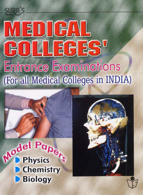 Medical Colleges: Entrance Examinations (Paperback)