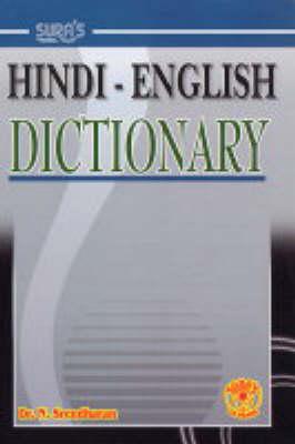 Hindi-English Dictionary (Paperback)