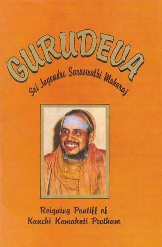 Gurudeva (Hardback)