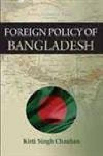 Foreign Policy in Bangladesh (Hardback)