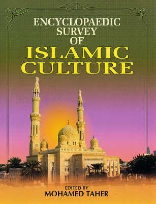 Encyclopaedic Survey of Islamic Culture (Hardback)