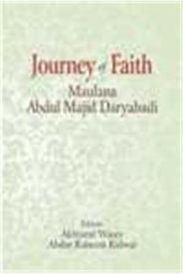 Journey of Faith: Maulana Abdul Majid Daryabadi  1892-1977 (Hardback)