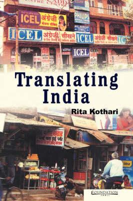 Translating India (Paperback)