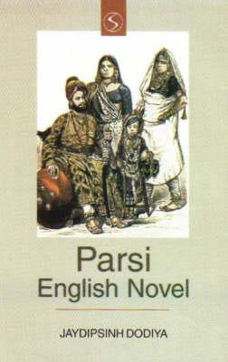 Parsi English Novel (Hardback)