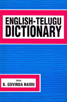 English-Telugu Dictionary (Hardback)