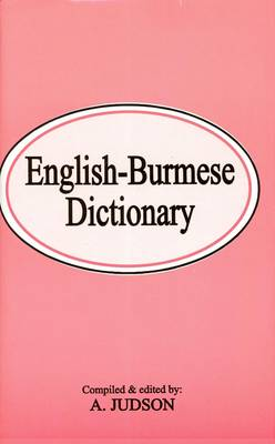 English-Burmese Dictionary: In Script (Paperback)