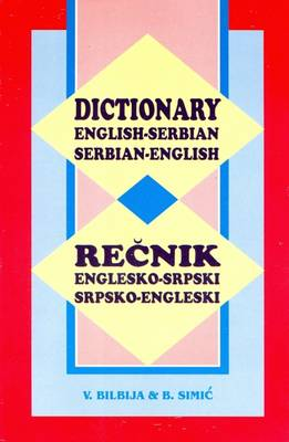 English-Serbian and Serbian-English Dictionary (Hardback)