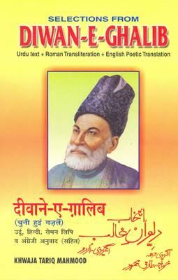 Selections from Diwan-e-Ghalib: English-Urdu - Poetical Translations of Selected Gazals (Hardback)