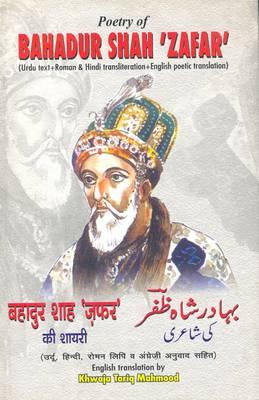 Poetry of Bahadur Shah Zafar: Urdu and Roman Text with Hindi Transliteration and English Poetic Translation (Hardback)