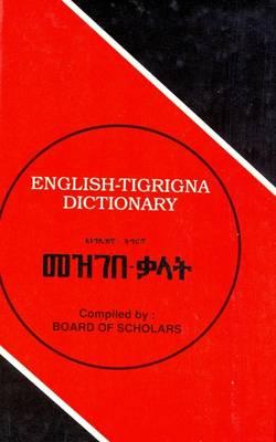 English-Tigrigna Dictionary (Hardback)
