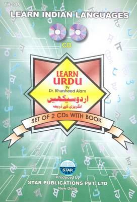 Learn Urdu: Complete Urdu Learning Course in 40 Lessons: Script & Roman