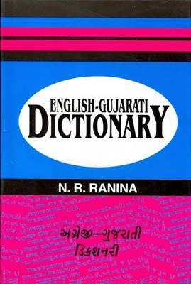 English-Gujarati Dictionary (Hardback)