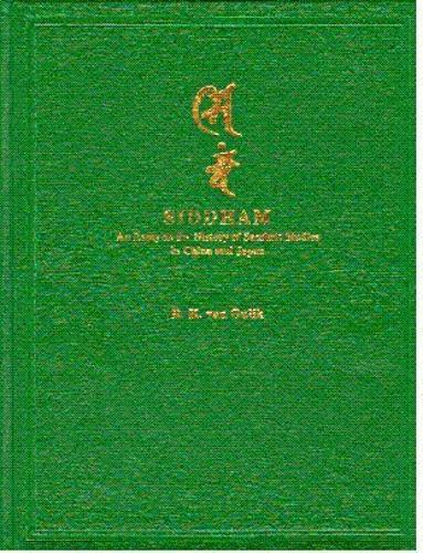 Siddham: An Essay on the History of Sanskrit Studies in China and Japan (Hardback)